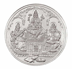 10 Grams Saraswathi Ganesh and Lakshmi Silver Coin: Get Home Or Gift You're Loved Ones Lots Of Luck And Prosperity By Owning Or Gifting