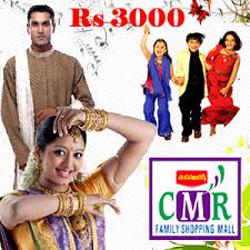 CMR Shopping Mall Gift Certificate - Rs.3000 Delivery possible Guntur,vijayawada,Rajhmandry,kakinada&vizag
