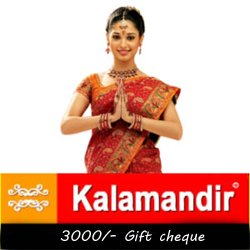 KalaMandir  Shopping Mall Gift Certificate - Rs.3000 Delivery possible Guntur,vijayawada,Rajhmandry,kakinada&vizag