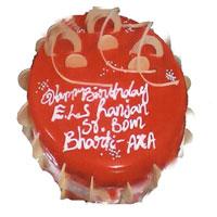 Premium Almond cake Executive cake  Almond cake : Weigh : 1kg
