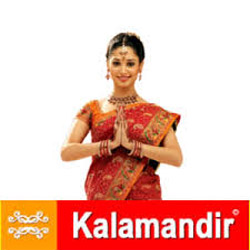 KalaMandir Guntur Gift Voucher for Rs.3000/-